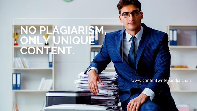 no to plagiarism