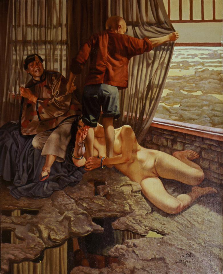 девки взяли раба