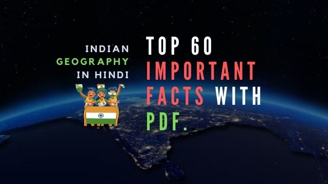 Indian-Geography-in-Hindi