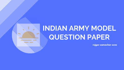 Indian army question paper