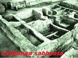 Kalibangan Facts in Hindi - कालीबंगा सभ्यता की विशेषता