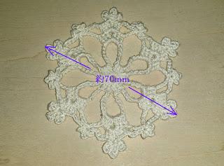 how to crochet a motif of snowflake, スノーフレークモチーフの編み方, 钩针编织雪花教程,
