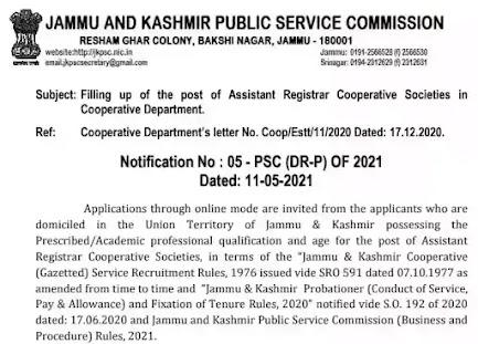 JKPSC Recruitment Assistant Register In Cooperative Societies