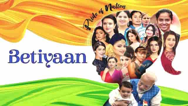 Betiyaan Pride of Nation Lyrics - Shreya Goshal, HvLyRiCs