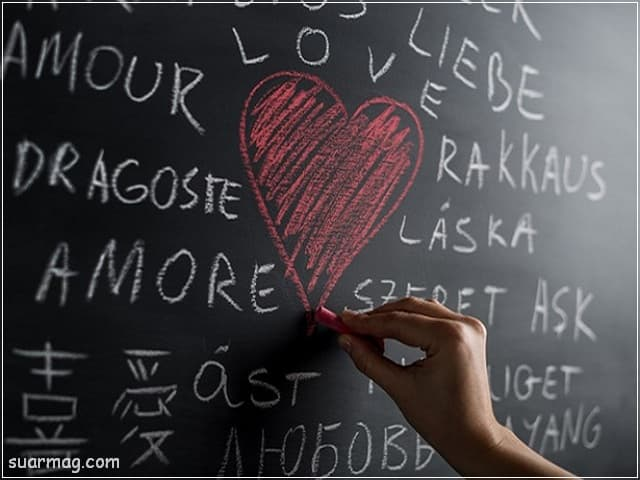 صور حب رومانسيه 30   Romantic love pictures 30
