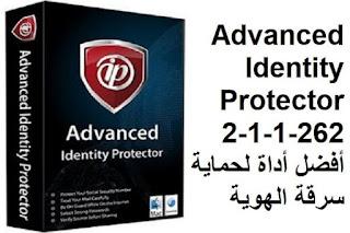 Advanced Identity Protector 2-1-1-262 أفضل أداة لحماية سرقة الهوية