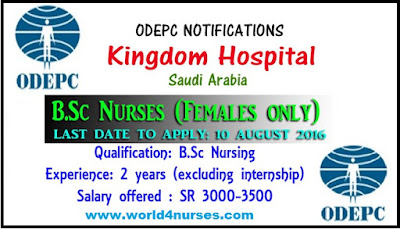 http://www.world4nurses.com/2016/08/recruitment-of-bsc-nurses-to-kingdom.html