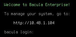 Review: Bacula Enterprise Backup