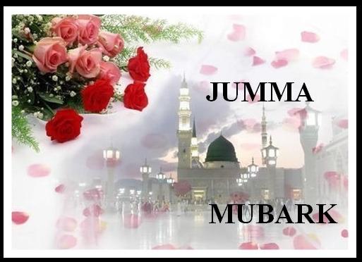 jumma-mubarak-01.jpg