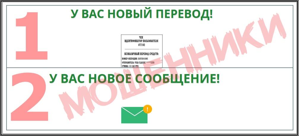 [Лохотрон] orifcos.ru – Отзывы, развод! У ВАС НОВЫЙ ПЕРЕВОД