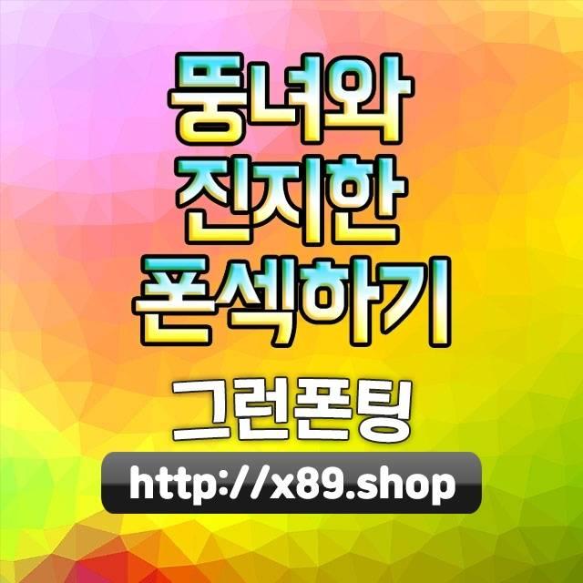 서울노원사무실청소업체
