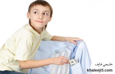 السرقة عند الاطفال وطرق علاج سلوك السرقه عند الأطفال