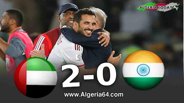 بالفيديو .. المنتخب الإماراتي يفوز على المنتخب الهندي بـ 2-0