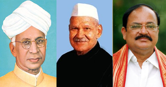 List of Vice-President of India (1947-2019) Till Now
