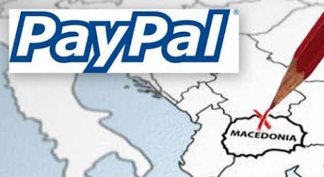 Macedonia: Central Bank says yes to PayPal