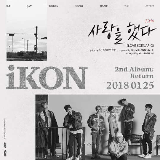 Will YG treat iKON better in 2018? - Kpop Behind   All the Stories ...