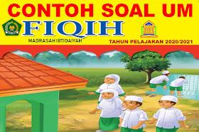 Contoh Soal Ujian Madrasah (UM) Fiqih Jenjang MI