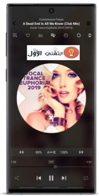 JetAudio hd Music player 2021
