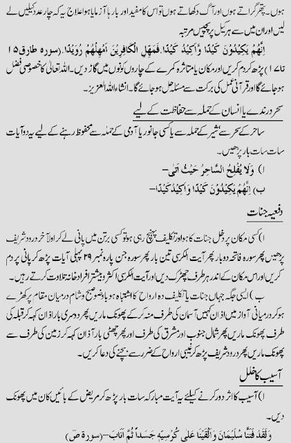 get rid of jinn
