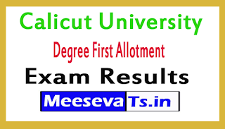 Calicut University Degree First Allotment Exam Results 2017
