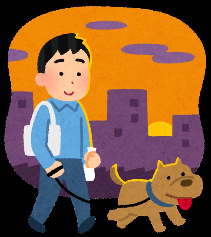 夕方の犬の散歩のイラスト(男性) | かわいいフリー素材集 いらすとや