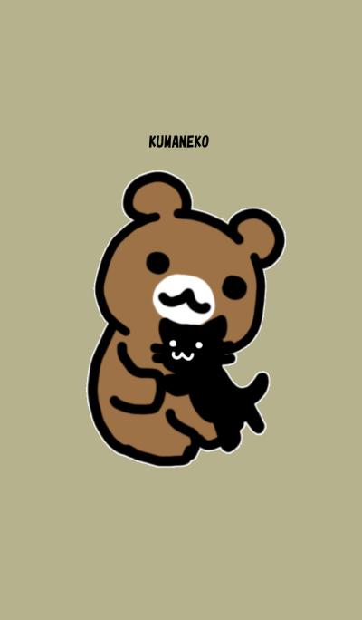 KUMANEKO