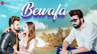 Bewafa Lyrics - B Greek