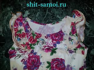 Обработка проймы рукава и горловины платья бейкой