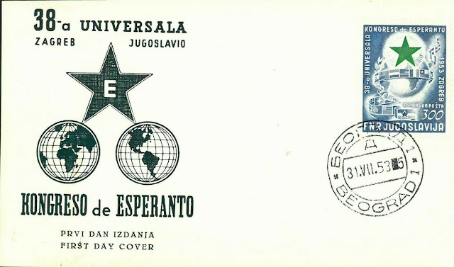 Birth of Esperanto  Yugoslavia FDC