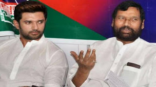 CM नीतीश और जेपी नड्डा की मुलाकात से पहले रामविलास पासवान बोले- चिराग के हर फैसले के साथ