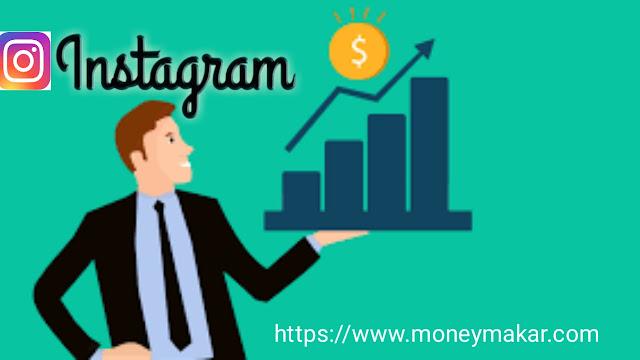 How to make money online Instagram in 2020