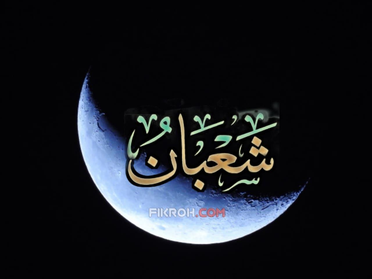 Definisi Bulan Sya'ban dan Keutamaannya