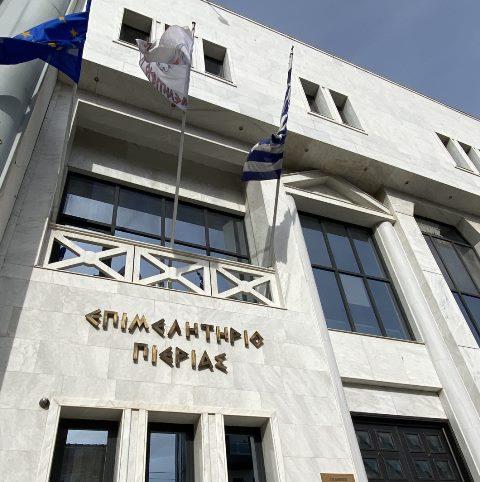 ΕΠΙΜΕΛΗΤΗΡΙΟ ΠΙΕΡΙΑΣ: Παράταση των μέτρων αναστολής καταβολής στις Τράπεζες δόσεων κεφαλαίου ή και τοκοχρεωλυτικών δόσεων