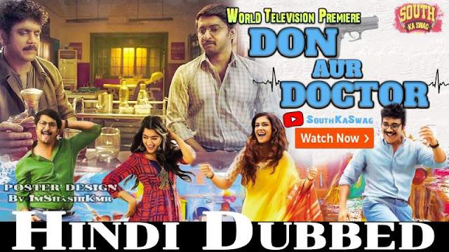 Devadas (Don Aur Doctor) Hindi Dubbed Full Movie Download - Don Aur Doctor movie in Hindi Dubbed new movie watch movie online website Download