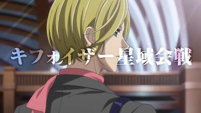 Ginga Eiyuu Densetsu: Die Neue These SS3