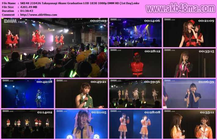 210426 SKE48 高柳明音卒業公演
