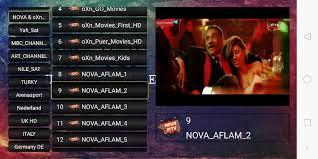 تحميل تطبيق nova tv