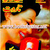 Free Download Urdu Book Taroot Part 1 By Mazhar Kaleem