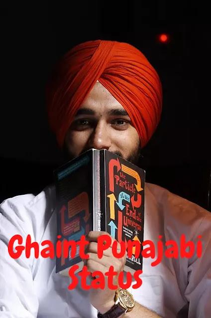 Ghaint Status in Punjabi for Whatsapp