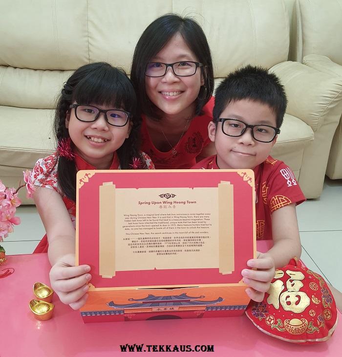 Wing Heong Gift Box