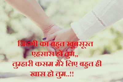 love shayari image new