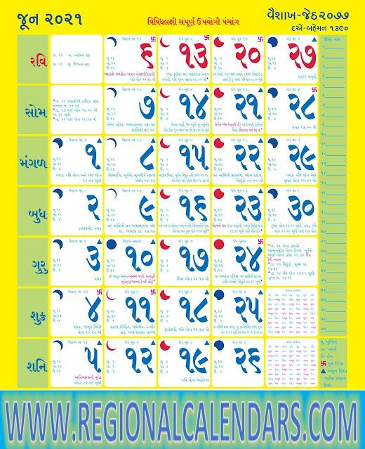 Gujarati Calendar 2021 June