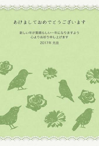 鳥と花のスタンプのガーリー年賀状(酉年)