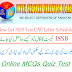 How Get ISSB Call Letter For Test In URDU