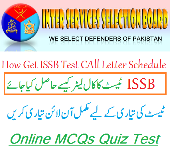 ISSB Call Letter