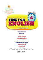 Time For ENGLISH - Primary Four - Student's Book - 1 Term