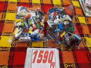 中古品のレゴセット500グラム車など1590円2セット
