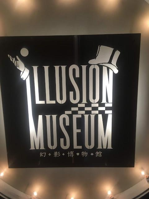 イリュージョンミュージアム|美人マジシャン!? アリス(有栖川 萌)ブログ|マジックショー,イリュージョン,手妻(和妻,和風手品)の全国出張出演承ります♪