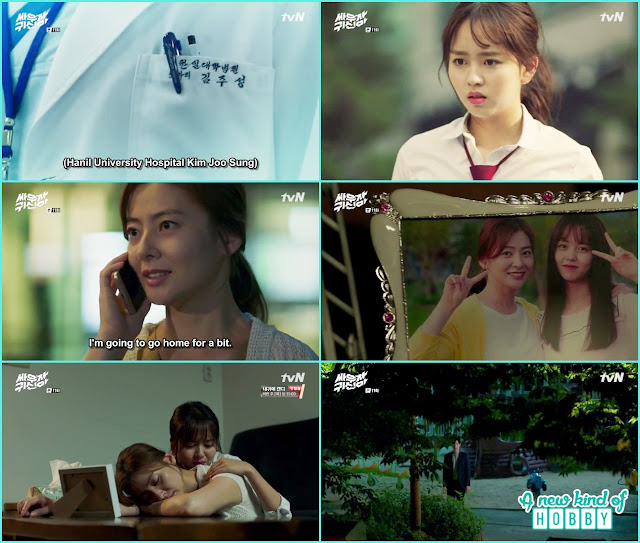 hyun ji cae home with her mother- Let's Fight Ghost - Episode 11 Review