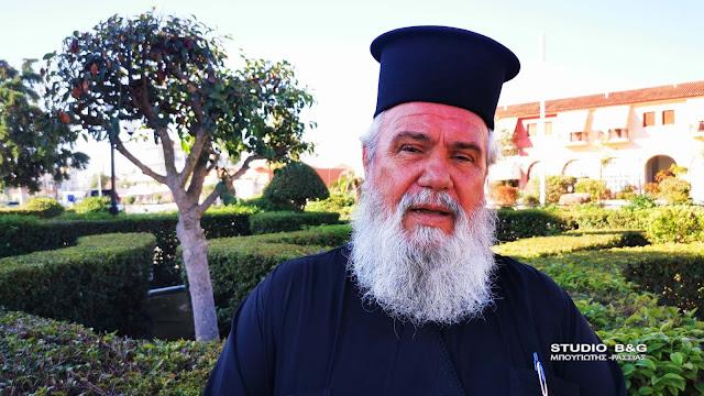 Πατέρας Δ. Γάτσιος: Εκφράζω παράπονο για τη μη συμμετοχή ενοριτών στις εκδηλώσεις για τους Αγίους της Κίου